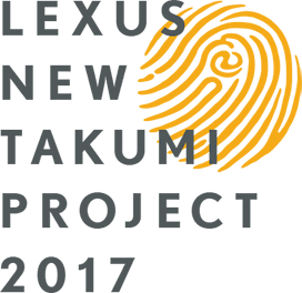 logo_takumi_2017